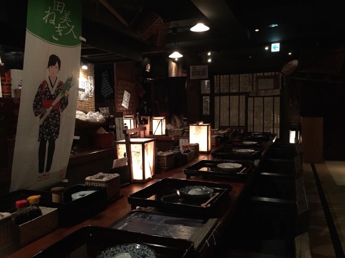 秋田川反漁屋酒場銀座店内観1