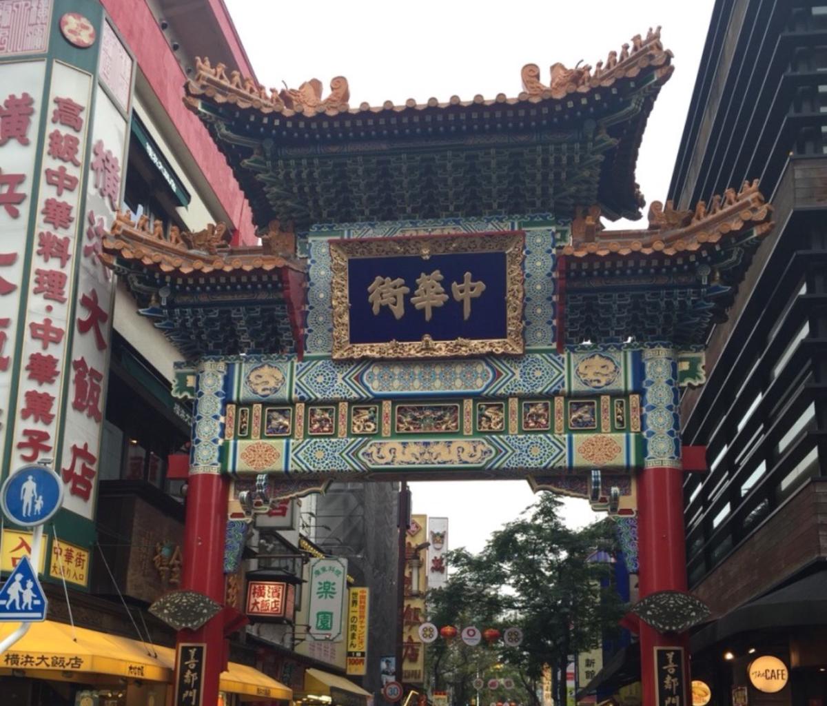 横浜中華街のアクセス方法と最寄駅を知って中華街に行こう!