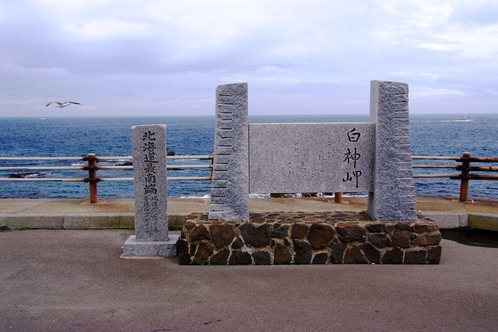 白神岬の見どころとオススメ周辺観光&グルメ